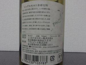 IMGP0554