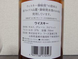 IMGP1001