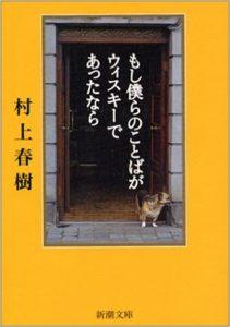 moshibokurano_