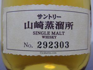 IMGP1395