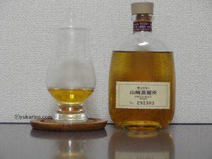 IMGP1396
