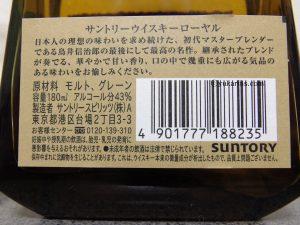 IMGP1667
